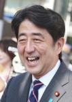GShinzo Abe